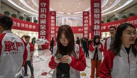 Chinese Singles' Day